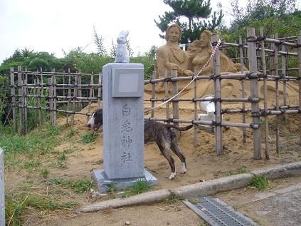 百兎神社!