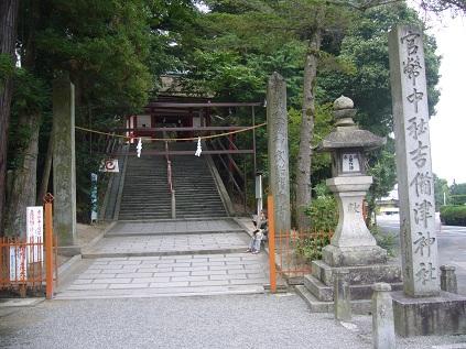 吉備津神社!