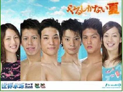 世界水泳ローマ2009