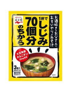 永谷園蜆汁