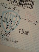 20070526123459