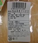 miyu-02.jpg