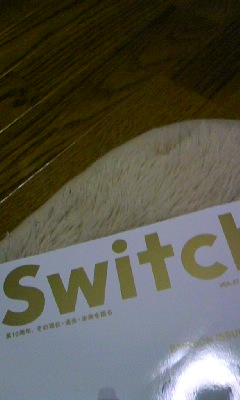 Switch Vol.27