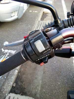 XJR1200用左スイッチ
