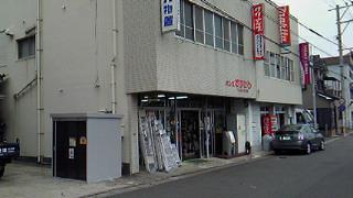 200910301439000.jpg