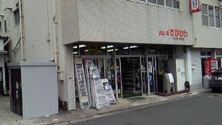 200910301440000.jpg