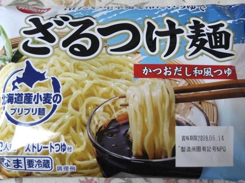 日清ざるつけ麺(和風)