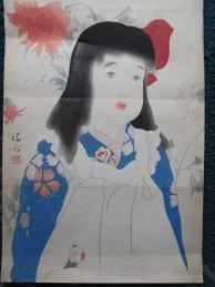 鏑木清方002 (2)小画像