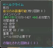 +100影刃