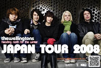 japan tour!