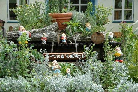岡山 ドイツの森公園