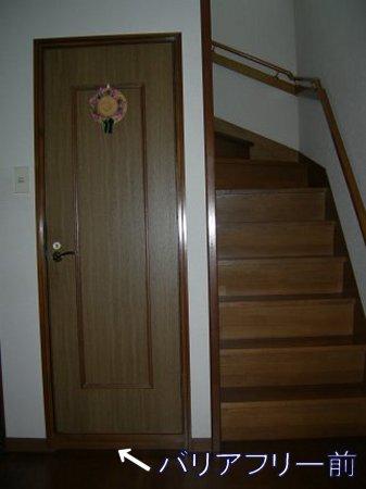 1階のトイレのドア
