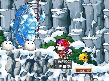 雪山の魔女