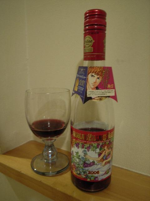 ボージョレーヌーボー2006