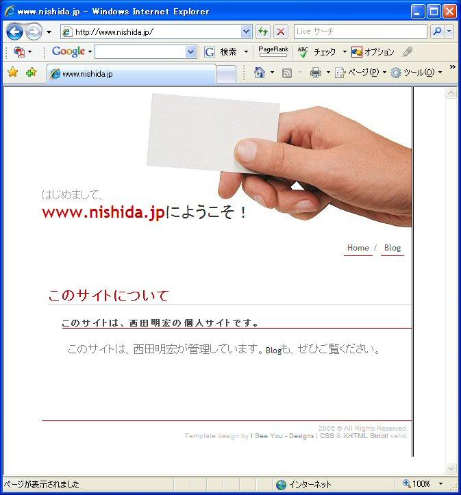 www.nishida.jp