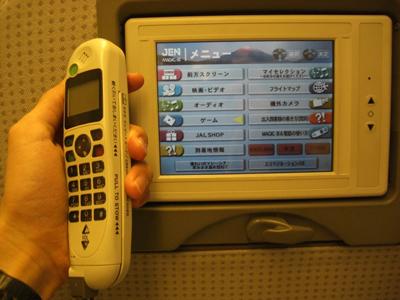 機内から電話かけれます。