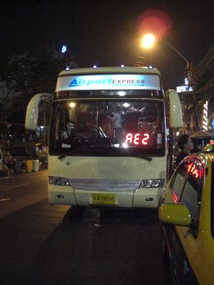 エアポートバス。実は高いらしい。