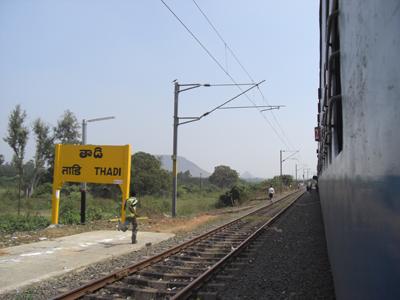 east-india.22