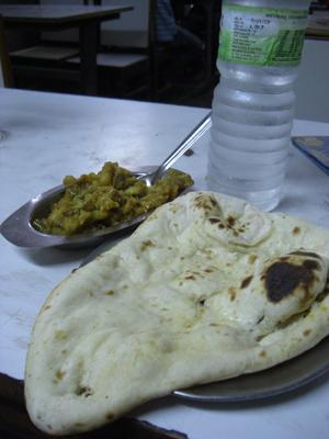 east-india.33