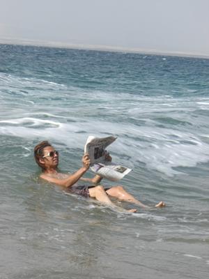 dead_sea.3