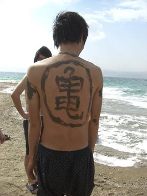 dead_sea.11