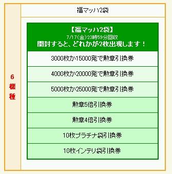 2009y06m19d_101500074.jpg