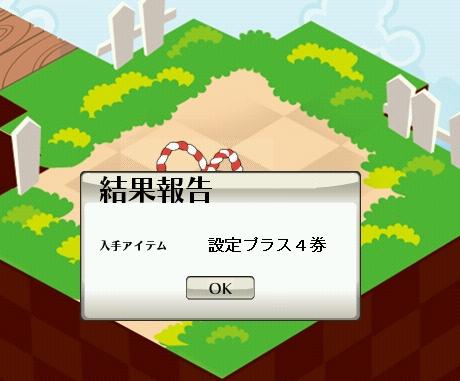 2009y06m20d_001519380.jpg