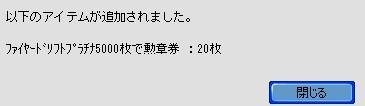 2009y07m06d_105533968.jpg