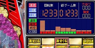2009y07m17d_101523390.jpg