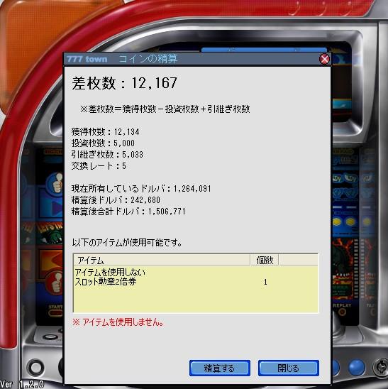 2009y07m19d_081300640.jpg