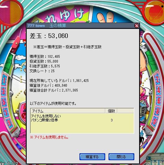 2009y07m22d_082232879.jpg