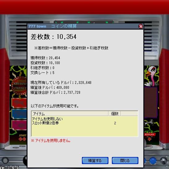 2009y07m27d_105005140.jpg