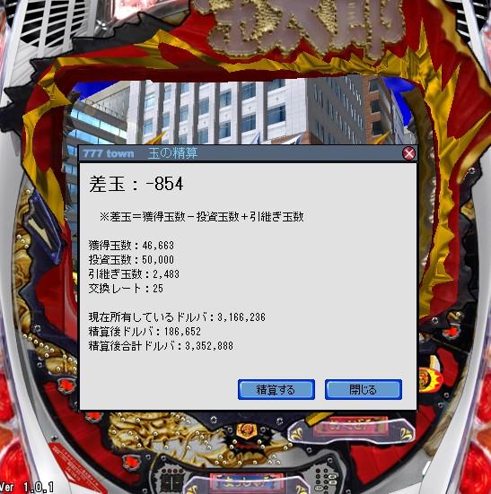 2009y07m30d_120906203.jpg