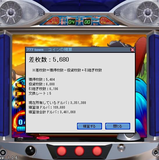 2009y07m31d_023410812.jpg