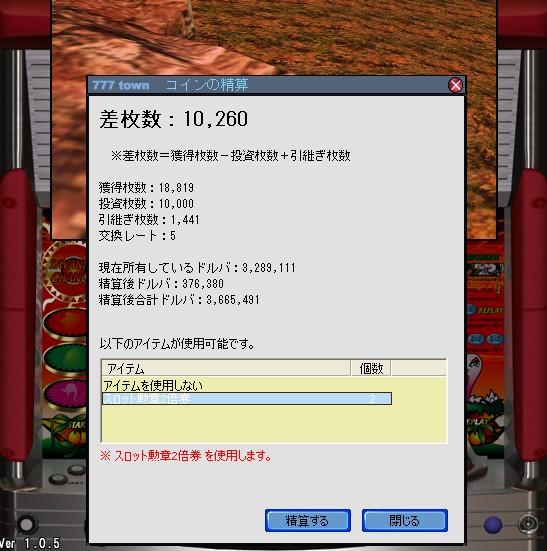 2009y07m31d_123248953.jpg