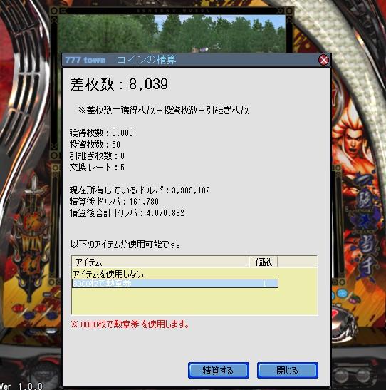 2009y08m02d_123619796.jpg