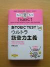 ugo1_convert_20081007204829.jpg