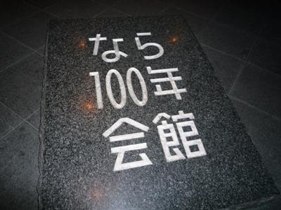 100-2