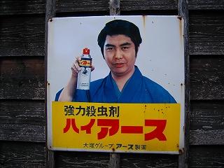 touji6