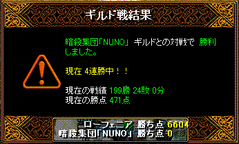 2009 8,12