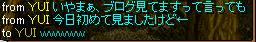 YUIさん2