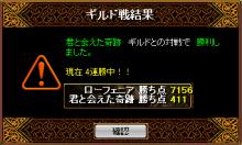 2009 9.25