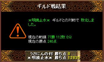 2009 9.29