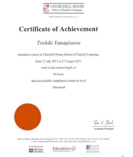 toshiki certificate