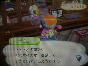 doumorikankyou3.jpg