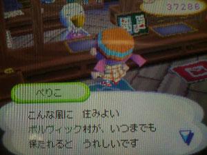 doumorikankyou4.jpg