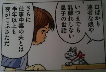 puneko2.jpg