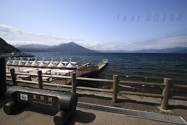 北海道53