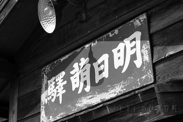 北海道68