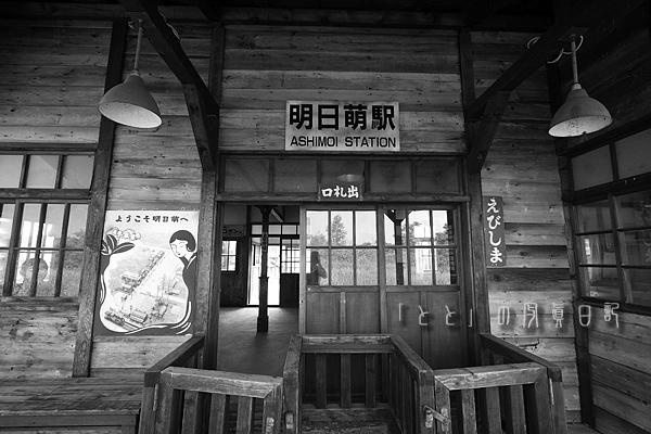 北海道70